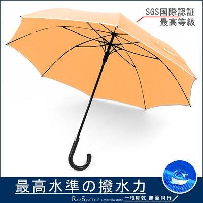 【琦盛自動傘】SWR-45吋_嵌入式直立機能傘 (螢橘) /  雨傘自動傘防風傘大傘抗UV傘直傘長傘撥水傘防潑傘 (免運) 新北市