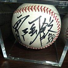 【☆ 職棒野球魂大賣場☆】曾鋾鎔(大帝) 簽名球 ,  簽於 比賽球 。 商品不含球框 ,拍攝使用