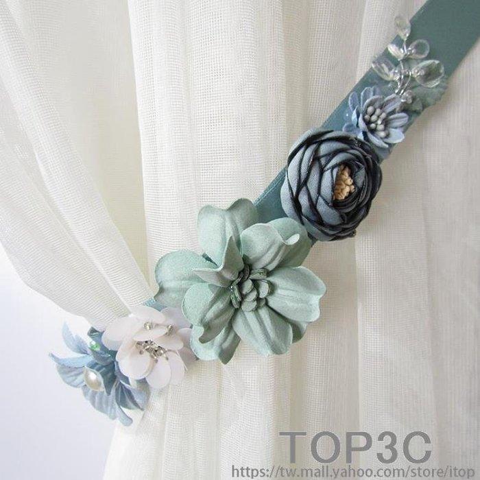 免打孔掛繩式扎帶手工創意個性吸鐵磁力扣紗簾裝飾立體窗簾扣花