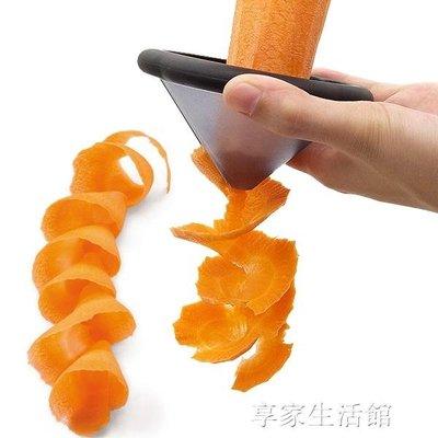 創意沙拉卷花器螺旋蔬菜水果切片器蘿卜黃瓜刨片器花樣雕花工具刀