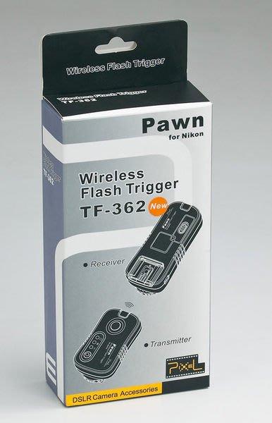 呈現攝影-品色 TF-362無線快門+無線閃燈觸發器2.4G Nikon SB900用 可喚醒 B快門 離機閃 有NCC認證