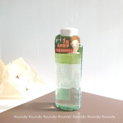【Roundly圓】  NARUKO牛爾 茶樹速淨搖搖卸妝水