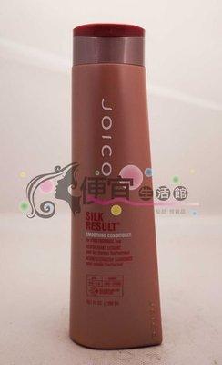 便宜生活館【瞬間護髮】JOICO 絲媚柔直護髮素300ml-針對細髮與一般髮專用