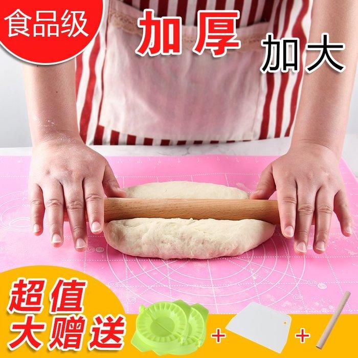奇奇店-熱賣款 食品級加厚耐高溫大號硅膠揉面墊搟面和面墊防滑案板不粘家用烘焙