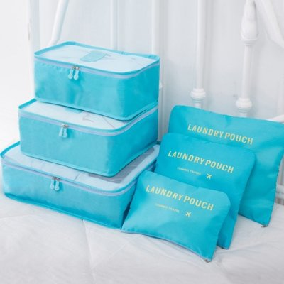 旅行收納袋韓版旅行收納袋套裝6件套出差旅游收納包行李箱整理袋旅行    青春旗艦店