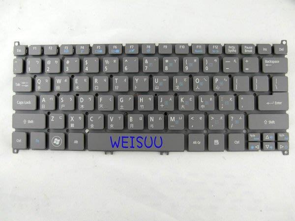 {偉斯科技}Acer Aspire S3 S3-391 S3-951(灰色) 全新原廠中文鍵盤