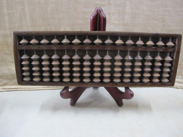 二手舖 NO.3722 台灣早期 木珠仔算盤 原木算盤(不含座) 老件收藏