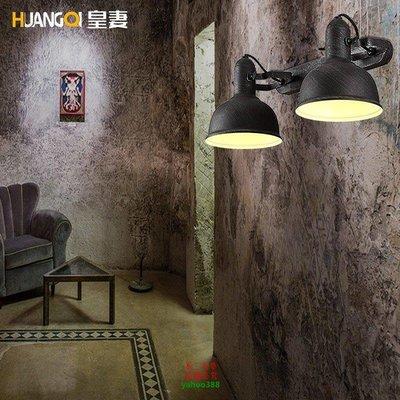 【美學】後現代復古美式射燈中式茶樓酒樓飯店LED壁燈MX_1712