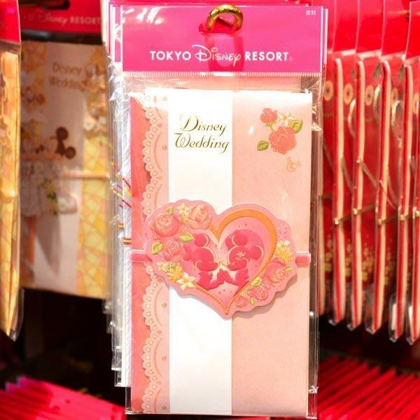 Ariel's Wish-東京迪士尼婚禮小物米奇米妮愛心玫瑰花結婚禮金袋紅包袋禮物袋過年紅包袋祝壽紅包袋生日紅包-現貨1