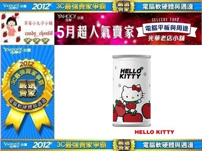 【35年連鎖老店】Hello Kitty Power Can 罐頭型 9000mAh 行動電源有發票/一年保固
