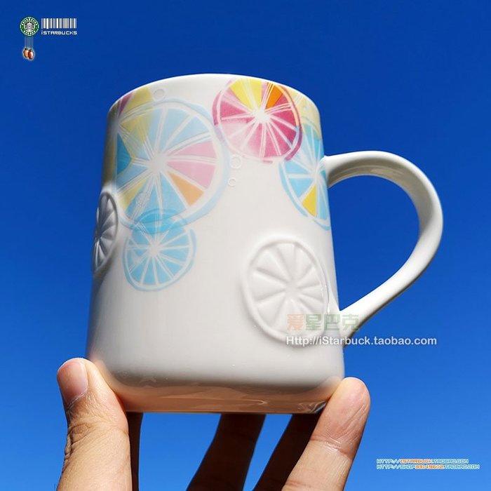 現貨水杯 保溫杯特價 星巴克 夏日清爽立體檸檬 咖啡杯 馬克杯 喝水杯子 14oz