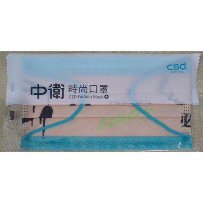 蔡依林 Jolin 演唱會 Ugly Beauty 台北場 藍色口罩 單片包 可刷卡 演唱會聯名款,工作人員款,現貨,圖案隨機 ,不挑,非醫療,防塵用。可刷卡。