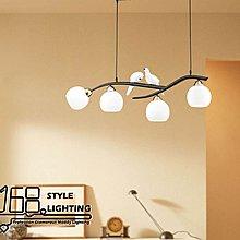 【168 Lighting】交頭接耳《時尚吊燈》GD 20234-3