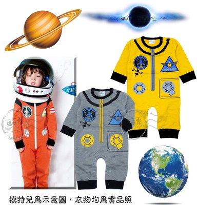 媽咪家【AA104】AA104太空人哈衣 長袖 細毛圈 肩扣 肩釦 爬服 平腳衣 兔裝 連身衣~80.90.95