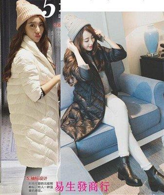 【易生發商行】朵朵雪冬季歐美寬松時尚七分袖修身羽絨服女中長款F6556
