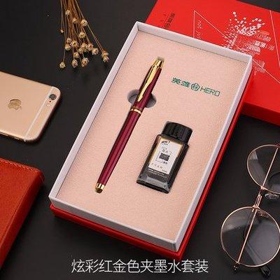 禮盒裝鋼筆 成人練字辦公書法 男女孩學生用初學者特細墨水銥金筆送禮