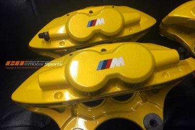BMW M Power 前四後二 多活塞卡鉗 維修 保養 烤漆 玩色 清潔 改色 碟盤更換 歡迎訊問 / 制動改