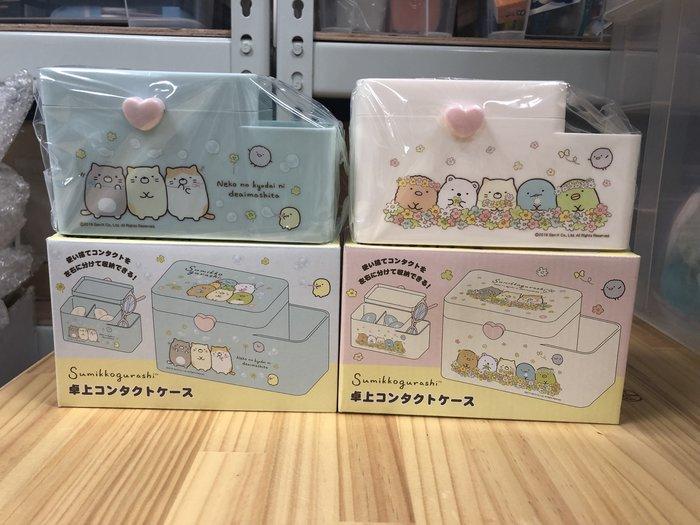 日本 限定角落生物系列 桌上型收納盒