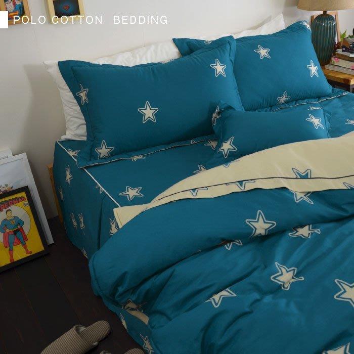 MIT精梳棉【POLO克拉克星球】雙人床罩組(5件式)-絲薇諾