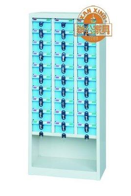 特殊30格手機櫃/精密零件櫃/台灣製造...