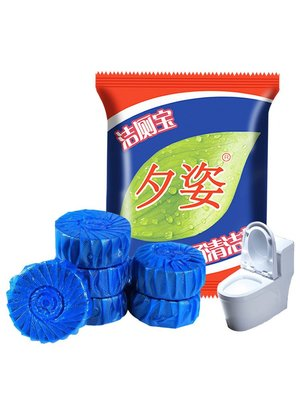 888利是鋪-廁所衛生間洗馬桶水箱清潔球沖水清潔劑潔廁靈實惠裝除味神器藍色