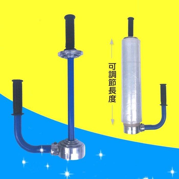 【奇滿來】捲膜器 工業包膜器 PE工業膜 伸縮膜 手動纏繞機  搬家打包器貨運出貨包裝防水 透明包裝膜 AECP