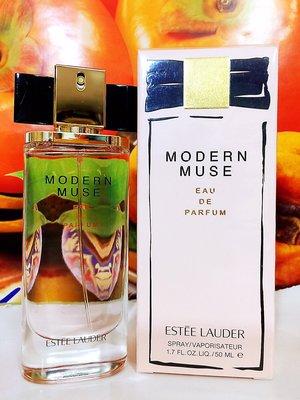 雅詩蘭黛 Modern Muse 繆思香水 50ML 百貨公司專櫃正貨盒裝