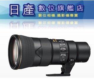 【日產旗艦】需客訂自取 NIKON AF-S 500mm F5.6E F5.6 E PF ED VR 平輸