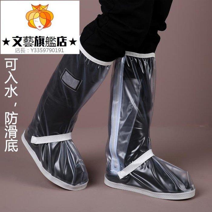 預售款-WYQJD-誠族防水防雨鞋套女時尚加厚底防雨鞋套男女雪天防滑鞋套*優先推薦
