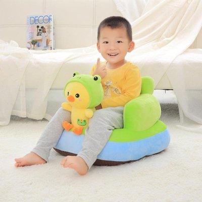 寶寶餐椅小孩嬰兒學坐沙發兒童小沙發座椅凳嬰幼兒榻榻米安全防摔  IGO
