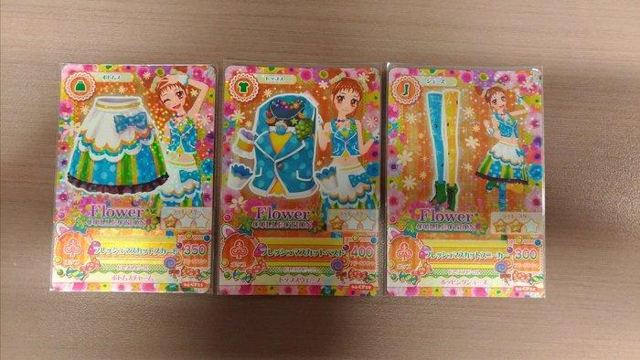 偶像學園 第一季第四彈 乙女 粉藍綠葡萄套裝 04-CP10 04-CP11 04-CP12 送一套隨機卡片