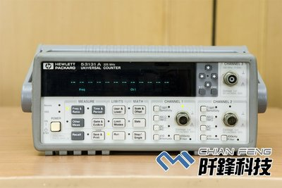 【阡鋒科技 專業二手儀器】HP 53131A 225MHz 3G 萬用計頻器