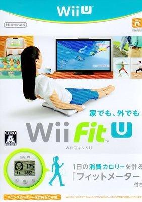 【全新未拆】任天堂 WiiU 塑身 Wii Fit U WiiFit U 日文版 附計步器【台中恐龍電玩】