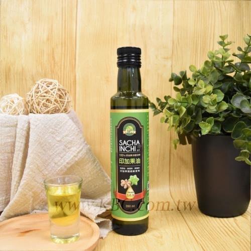 《小瓢蟲生機坊》肯寶KB99 - 印加果油260ml/罐 食用油 油 印加果
