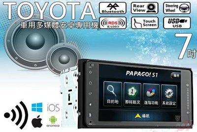 **Ji汽車音響**AUTOCAR 7吋TOYOTA安卓專用機 7.1版本 WiFi上網 android下載 手機同步