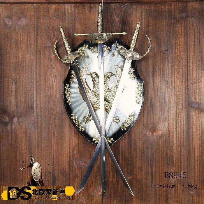 DS北歐家飾§loft工業風 古羅馬盾牌銀盾三劍壁飾掛飾 玄關壁掛酒吧仿舊復古美式鄉村 中世紀帝國 設計創意裝潢個性風格