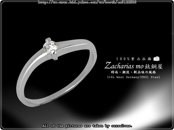 西德鋼女性戒指精緻、優雅 、八心八箭《有美圍3、5、6、7號》單只價【BHS031】Z.MO鈦鋼屋