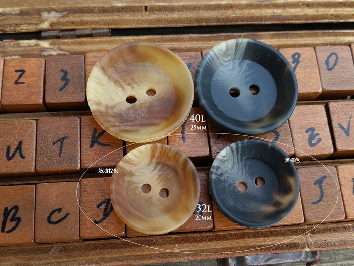 DAda緞帶‧I81108.32L-20mm仿牛角紋薄殼碗型2孔鈕扣(自選)2個$18【意大利進口】