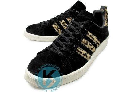 X-LARGE adidas Orig...
