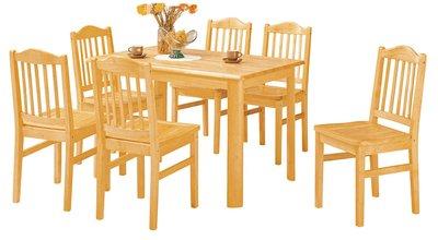 【南洋風休閒傢俱】餐廳家具系列-2.5x4尺扇形腳西餐桌 餐桌 餐廳桌 (金611-11)