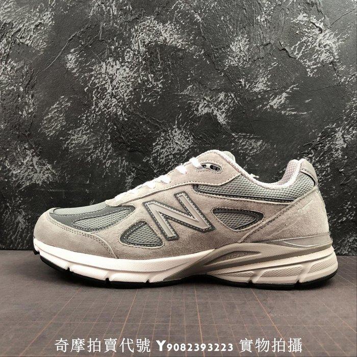 New Balance in USA M990V4 灰色 麂皮 復古 休閒運動慢跑鞋 M990GL4 男女鞋 E