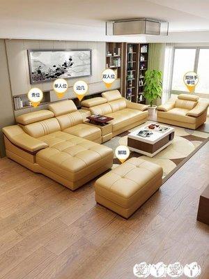 沙髮 頭層牛皮真皮沙髮現代簡約大戶型客廳整裝家具進口中厚皮沙髮組合【全館九折】LX