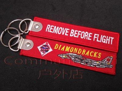 VF-102 DiamondBacks 響尾蛇/鉆石背 Remove Before Flight鑰匙扣