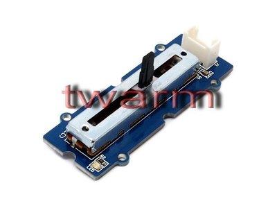 《德源科技》r)Grove - Slide Potentiometer 滑動式電位器