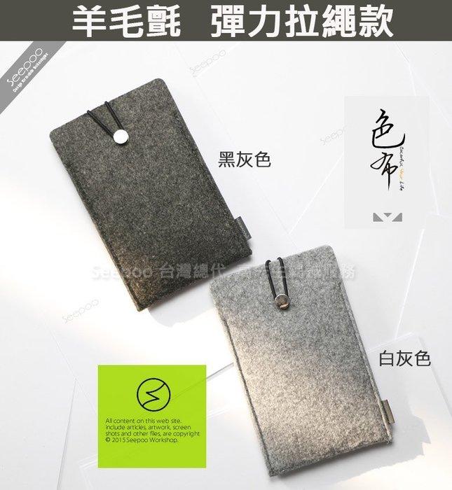 【Seepoo總代】2免運 拉繩款一加 OnePlus 7 Pro  6.67吋 羊毛氈套 手機殼 手機袋 保護套 2色