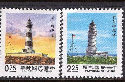 【真善美集郵社】台灣新票(如圖)常108-1一版燈塔郵票2全上品