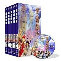 霹靂圖騰1-20集20片DVD 十多年前霹靂網購買 絕版十幾年以上 僅此一套 機會難得 錯過可惜 敬請把握良機