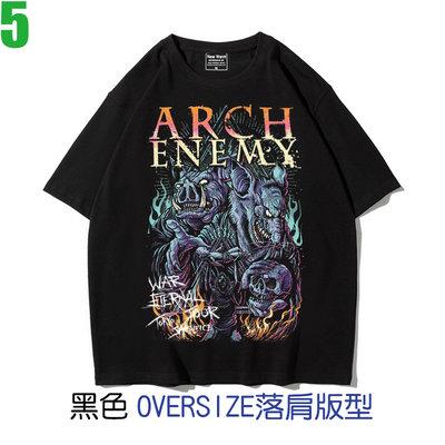 Arch Enemy【罪惡之神】OVERSIZE落肩版型短袖死亡金屬搖滾樂團T恤(2種顏色) 購買多件多優惠!【賣場三】