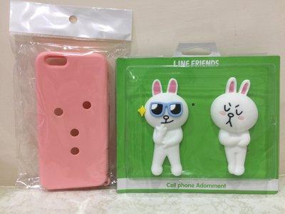 《東京家族》Line兔兔 粉色 iPhone6 手機殼