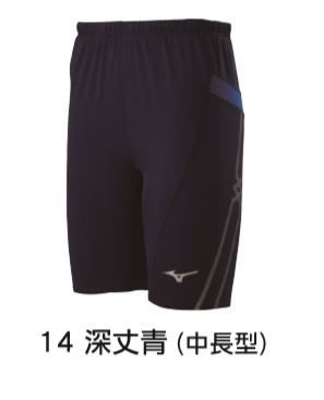 【一軍運動用品-三重店】MIZUNO  美津濃  緊身褲 U2TB0G0414 (中長